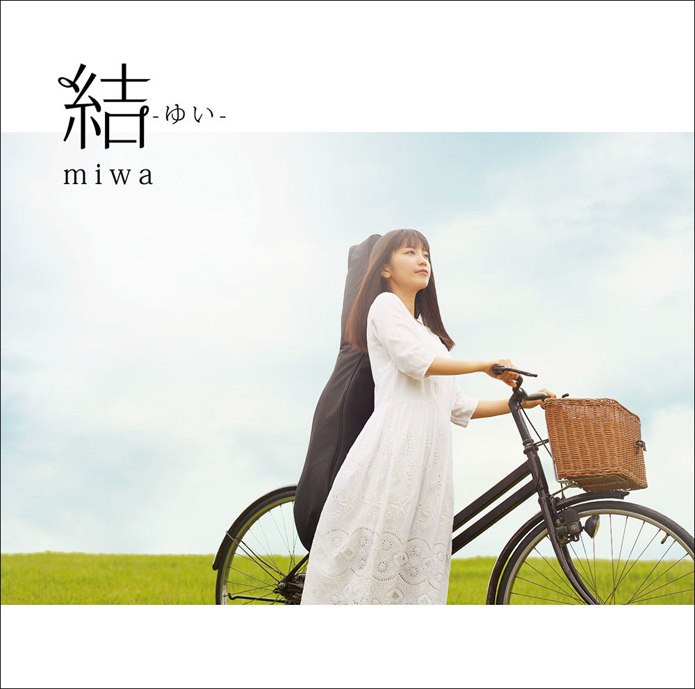 miwa 結-ゆい- 初回盤