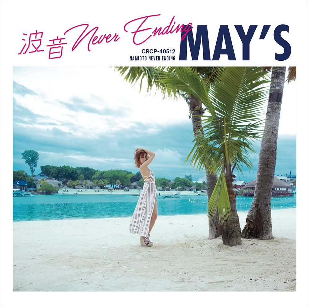 MAY'S 波音Never Ending TYPE-B