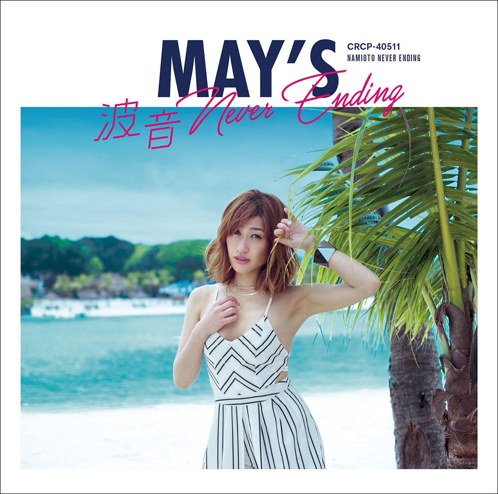 MAY'S 波音Never Ending TYPE-A